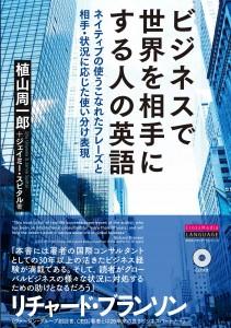 カバー+帯K.pdf